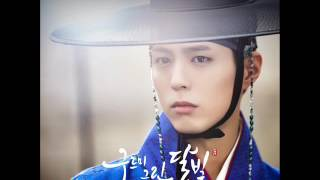 Gummy (거미) - 구르미 그린 달빛 (Instrumental) [Moonlight Drawn by Clouds OST Part.3]