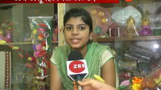 Janhavi Blind Girl Got 72 Percent In SSC