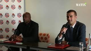 L'ONG TIBU Maroc s'associe à l'Amateur Athletic Union USA