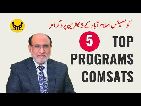 Top 5 Programs of COMSATS Islamabad | Yousuf Almas