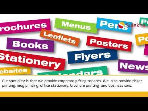 475c78fd Print World Lakdi Ka Pul, Hyderabad - 500004. 3 Reviews 5.7. T Shirt Screen  Printing, Printing services