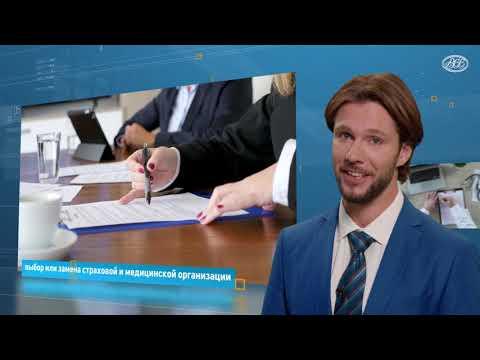 Видеоролик «О работе страховых представителей»