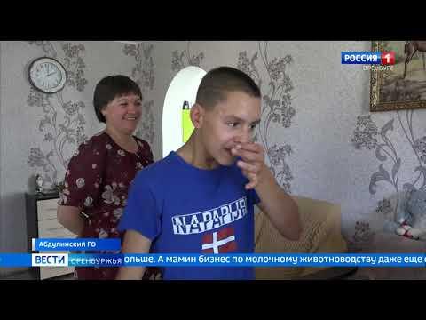 Более 4 миллионов рублей гранта от минсельхоза области оказались в надежных женских руках