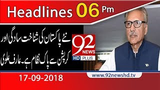 News Headlines | 6:00 PM | 17 Sep 2018 | 92NewsHD