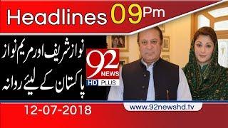 News Headlines | 9:00 PM | 12 July 2018 | 92NewsHD