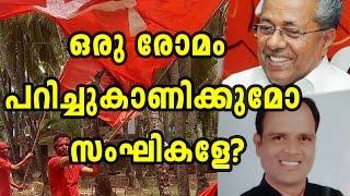 RSS Leader Attacked By Pinarayi Vijayan Fans Through Social Media  Oneindia Malayalam
