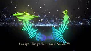 Lyrics Song | Soniye Hiriye Teri Yaad..