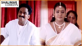 Shakila Back To Back Comedy Scenes    Latest Telugu Comedy Scenes    Best Comedy Scenes width=