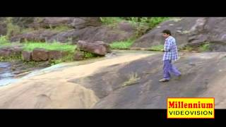 Iniyum Varathorente | Ee Mazha Then Mazha | Malayalam Film Song