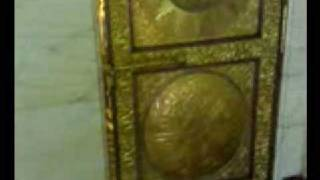 Video of Inside the Kabah - Live Video