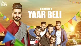 Yaar Beli | (Full HD) | D Chahal | New Songs 2018 | Latest  Songs 2018 | Jass Records