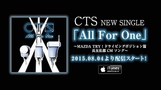 CTS -「All For One」Teaser