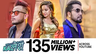 Kalesh Song | Millind Gaba, Mika Singh | DirectorGifty | New Hindi Songs 2018 width=