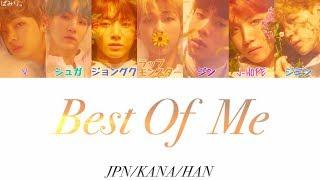 Best Of Me-BTS(防弾少年団)【日本語字幕/カナルビ/歌詞】