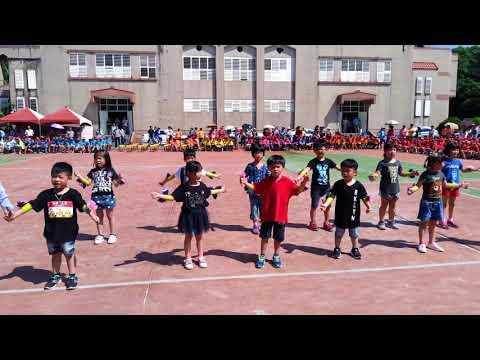 基隆市東信國小106學年度校慶白兔班表演 - YouTube