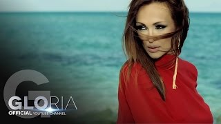 GLORIA - PYASACHNI KULI / ПЯСЪЧНИ КУЛИ  (OFFICIAL VIDEO)
