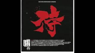 02 Vui Vui - O último samurai MIXTAPE vol.2