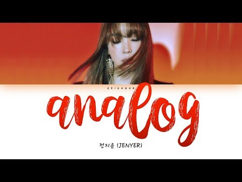 Analog de Jiyoon Letra y Video