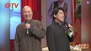 【上週】網傳陳佩斯朱時茂將迴歸央視春晚?知情人稱節目單沒定