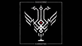 SADACORE - ΡΩΤΑΩ ΠΟΙΟΣ Feat.ΑΝΑΙΔΗΣ