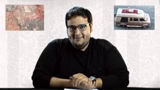 #لقيمات 4 - عدلت يا عمر