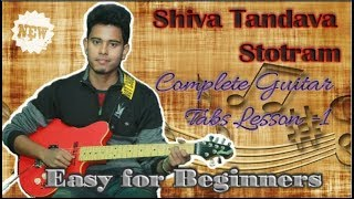 Shiva Tandava Stotram Guitar Tabs Lesson easy for beginners