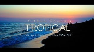 Afrobeat Instrumental Riddim 2017 - TROPICAL | Prod By Arándano & D.i.n BEATS