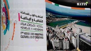 Premières Assises des industries culturelles et créatives