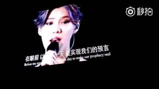 【鹿晗RELOADED演唱会】Luhan's Concert 我们的明天 - Our Tomorrow LIVE (哭了..)