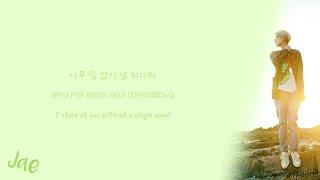 DAY6 (데이식스) - Hunt [Color Coded Han|Rom|Eng Lyrics]
