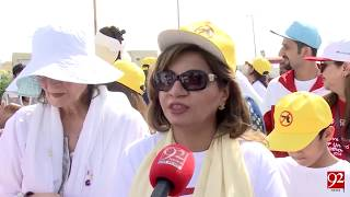 Karachi : Peace walk held to stop use of guns - 18 February 2018 - 92NewsHDPlus