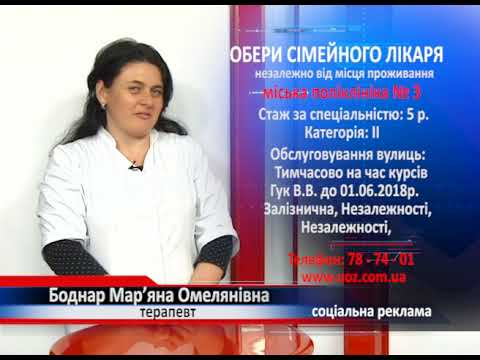 мп3.31 Боднар Мар'яна