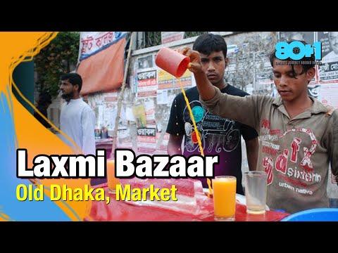 Laxmi Bazaar