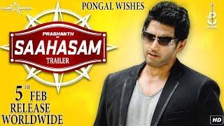 Saahasam - Official Trailer | Prashanth | Thaman SS | Arun Raj Varma
