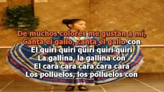 De Colores - karaoke, for learning the Spanish lyrics and playing -key of G