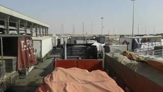 Batha Border KSA width=