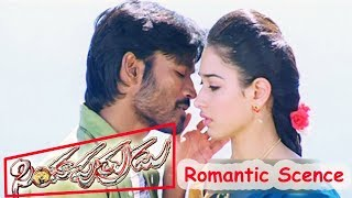 Dhanush Tamanna Romantic Scene - Simha Putrudu Movie width=