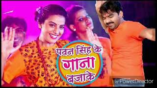 Nacha Hilake kamariya Pawan Singh Ke Gana Baja ke(Pawan Singh) Djchhotumix.com