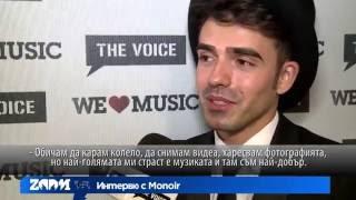 ZOOM Interview - Monoir
