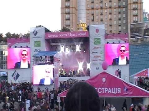 Kiev. November 2010.Breast Cancer March and Concert.MOV023.MOD