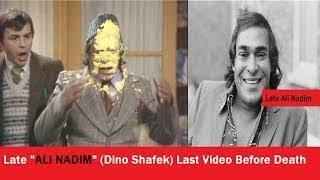 Ali Nadim Last Video Beofre Death Mind Your Language
