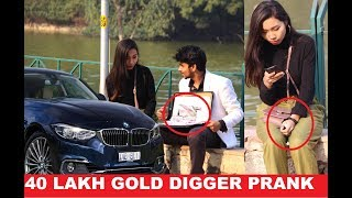 Gold DIGGER💰 Prank 2018 (Giving ₹40 lakh Cash)   Pranks In India