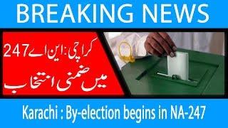 Karachi : By-election begins in NA-247  | 21 Oct 2018 | 92NewsHD