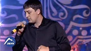 Магамет Дзыбов - Дружба | Концертный номер 2013