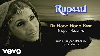 Dil Hoom Hoom Kare - Rudaali| Bhupen Hazarika | Official Audio Song