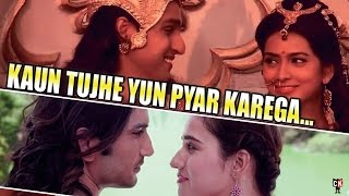 Kon Tujhe Yun Pyar Karega (Mahabharat Mashup) | महाभारत  रीमीक्ष