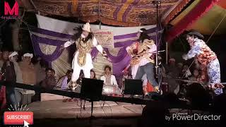 Indal haran part 5 // Udal ray bideshiya nach // उदल राय बिदेसिया नाच width=