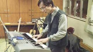 电子琴伴凑- 薰妮首本名曲- 每當變幻時 (請留意彈凑技巧)