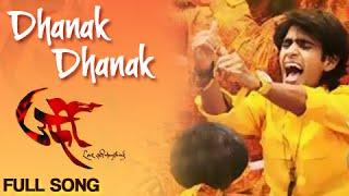 Dhanak Dhanak | Full Video Song | Urfi | Prathamesh Parab, Mitali Mayekar, Upendra Limaye