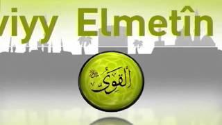 İlahi Eşliğinde Esma-ül Hüsna / Allah'ın 99 İsmi ve Anlamı ( Bölüm 3 )